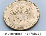 500 Japanese Yens Coin Isolated ...