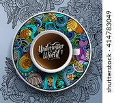 vector illustration with a cup... | Shutterstock .eps vector #414783049
