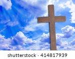 The Wooden Cross Of Jesus...