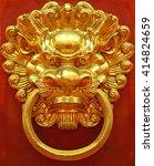 Vintage Golden Dragon Door...