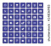 set of 49 universal icons....