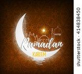 ramadan kareem background.... | Shutterstock .eps vector #414838450