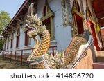 statue of snake or serpent... | Shutterstock . vector #414856720