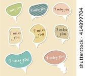 love messages bubble set   Shutterstock .eps vector #414899704
