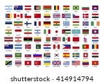 set of true proportions flags... | Shutterstock . vector #414914794