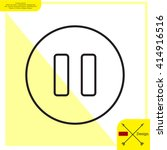 pause vector line icon | Shutterstock .eps vector #414916516