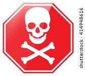 vector illustration red octagon ... | Shutterstock .eps vector #414948616
