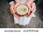 wedding rings | Shutterstock . vector #414959146
