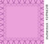 vector calligraphic frames set. ... | Shutterstock .eps vector #414966148