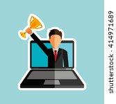 successful businessman  design  | Shutterstock .eps vector #414971689
