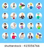 profession people avatars.... | Shutterstock .eps vector #415056766