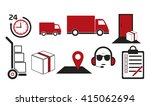icons quick delivery of goods... | Shutterstock .eps vector #415062694