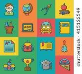 icon set school vector | Shutterstock .eps vector #415132549