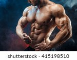 strong bodybuilder man with... | Shutterstock . vector #415198510