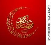 illustration of ramadan kareem...   Shutterstock .eps vector #415218244