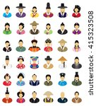 Stock vector vector characters east asia traditional clothes icon set 415323508