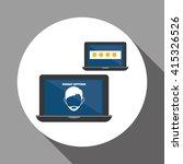 security system design....   Shutterstock .eps vector #415326526