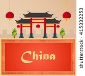 china. chinese architecture.... | Shutterstock .eps vector #415332253