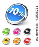 70   discount icon | Shutterstock .eps vector #41538211