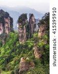 yuanjiajie scenic area in... | Shutterstock . vector #415395910