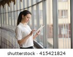 young businesswoman talking on... | Shutterstock . vector #415421824