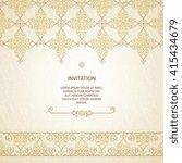 vector decorative frame....   Shutterstock .eps vector #415434679