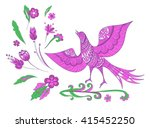 set of ornamental bird and... | Shutterstock .eps vector #415452250