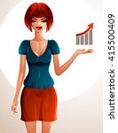 beautiful white skin woman ...   Shutterstock .eps vector #415500409