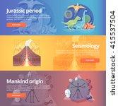 Постер, плакат: Jurassic period Dinosaur age