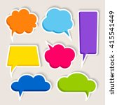 set of colorful speech bubbles | Shutterstock .eps vector #415541449