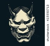 mask of hannya. demon mask.... | Shutterstock .eps vector #415550713