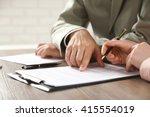 human hands working with... | Shutterstock . vector #415554019