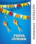 festa junina brazil topic... | Shutterstock .eps vector #415561294