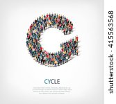 cycle people sign 3d | Shutterstock .eps vector #415563568