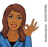 african american business woman ... | Shutterstock .eps vector #415576990