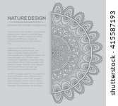 vector nature decor for your... | Shutterstock .eps vector #415587193