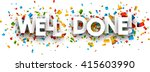 well done paper banner with... | Shutterstock .eps vector #415603990