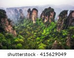 yuanjiajie scenic area in...   Shutterstock . vector #415629049