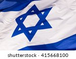 Waving Colorful Flag Of Israel