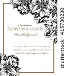 romantic invitation. wedding ... | Shutterstock .eps vector #415730230