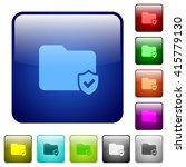 set of color protected folder...