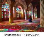 shiraz  iran   march 01  2016 ...   Shutterstock . vector #415922344