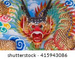 typical chinese temple's wall... | Shutterstock . vector #415943086