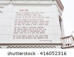Small photo of Leiden, Netherlands - April 7, 2016: William Shakespeare sonnet at the wall of house in Leiden, Holland. The city of Leiden is decorated throughout with 101 'wall poems'