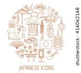 set of japanese icons. vector... | Shutterstock .eps vector #416062168