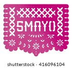 5 mayo banner party  paper cut  ... | Shutterstock .eps vector #416096104