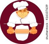 vector illustration baker...   Shutterstock .eps vector #416107639