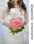 wedding bouquet   Shutterstock . vector #416108428