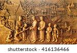 Thailand Sandstone Craft Buddh...