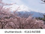 mt.fuji with cherry blossom and ... | Shutterstock . vector #416146588